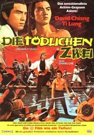 Shuang xia - German Movie Poster (xs thumbnail)