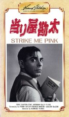 Strike Me Pink - Japanese VHS cover (xs thumbnail)