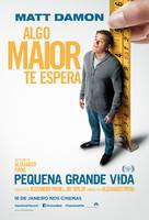 Downsizing - Brazilian Movie Poster (xs thumbnail)