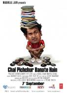 Chal Pichchur Banate Hain - Indian Movie Poster (xs thumbnail)