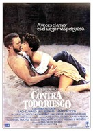 Against All Odds - Spanish Movie Poster (xs thumbnail)