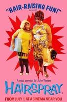 Hairspray - Australian Movie Poster (xs thumbnail)