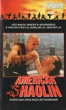American Shaolin - Brazilian Movie Cover (xs thumbnail)