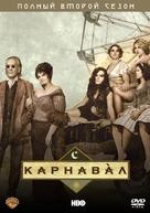 """Carnivàle"" - Russian Movie Cover (xs thumbnail)"