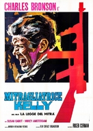 Machine-Gun Kelly - Italian Movie Poster (xs thumbnail)