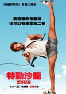You Don't Mess with the Zohan - Taiwanese Movie Poster (xs thumbnail)