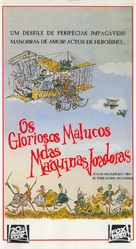 Those Magnificent Men In Their Flying Machines - Brazilian VHS cover (xs thumbnail)