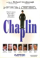 Chaplin - Argentinian Video release poster (xs thumbnail)