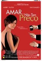 Hors de prix - Brazilian Movie Poster (xs thumbnail)