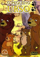 """Little Bear"" - Brazilian Movie Cover (xs thumbnail)"