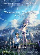 Weathering with You - Singaporean Movie Poster (xs thumbnail)