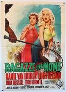 Untamed Youth - Italian Movie Poster (xs thumbnail)