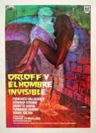 La vie amoureuse de l'homme invisible - Spanish Movie Poster (xs thumbnail)