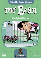 """Mr. Bean: The Animated Series"" - Swedish DVD cover (xs thumbnail)"