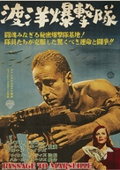 Passage to Marseille - Japanese Movie Poster (xs thumbnail)