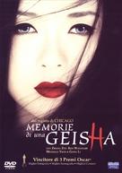 Memoirs of a Geisha - Italian Movie Cover (xs thumbnail)