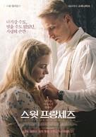 Suite Française - South Korean Movie Poster (xs thumbnail)