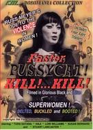 Faster, Pussycat! Kill! Kill! - DVD cover (xs thumbnail)