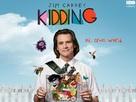 """Kidding"" - Movie Poster (xs thumbnail)"