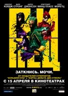 Kick-Ass - Russian Movie Poster (xs thumbnail)