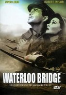 Waterloo Bridge - South Korean DVD movie cover (xs thumbnail)