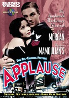 Applause - DVD movie cover (xs thumbnail)