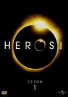 """Heroes"" - Polish Movie Cover (xs thumbnail)"