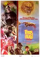 House - Thai Movie Poster (xs thumbnail)