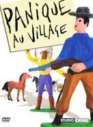 Panique au village - French DVD cover (xs thumbnail)