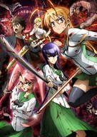 """Gakuen mokushiroku: Highschool of the dead"" - Japanese Key art (xs thumbnail)"