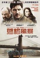 The Drop - Hong Kong Movie Poster (xs thumbnail)