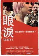 Yan lei - Taiwanese Movie Poster (xs thumbnail)