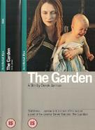 The Garden - British Movie Cover (xs thumbnail)