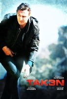 Taken 3 - DVD cover (xs thumbnail)