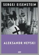Aleksandr Nevskiy - Dutch Movie Cover (xs thumbnail)