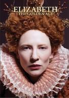 Elizabeth: The Golden Age - DVD cover (xs thumbnail)