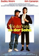 Like Father Like Son - German Movie Poster (xs thumbnail)
