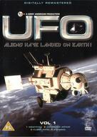 """UFO"" - British DVD movie cover (xs thumbnail)"