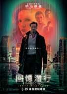 Reminiscence - Hong Kong Movie Poster (xs thumbnail)