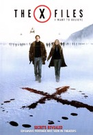 The X Files: I Want to Believe - DVD cover (xs thumbnail)