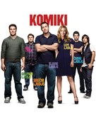 Funny People - Slovenian Movie Poster (xs thumbnail)