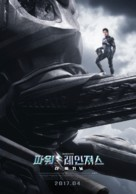 Power Rangers - South Korean Movie Poster (xs thumbnail)