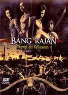 Bang Rajan - German DVD movie cover (xs thumbnail)