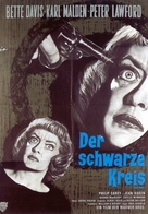 Dead Ringer - German Movie Poster (xs thumbnail)