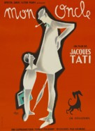 Mon oncle - French Theatrical movie poster (xs thumbnail)