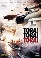 Tora! Tora! Tora! - DVD movie cover (xs thumbnail)