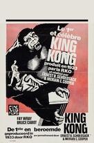 King Kong - Belgian Re-release movie poster (xs thumbnail)
