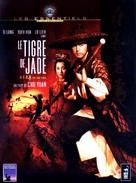 Pai yu lao hu - French Movie Cover (xs thumbnail)