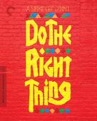 Do The Right Thing - Movie Cover (xs thumbnail)