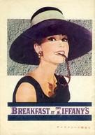 Breakfast at Tiffany's - Movie Poster (xs thumbnail)